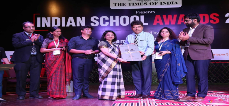 Indian School Award